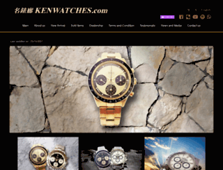 kenwatches.com screenshot