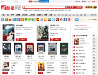 kenxing.com screenshot