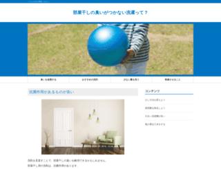 kenyarealestate.info screenshot