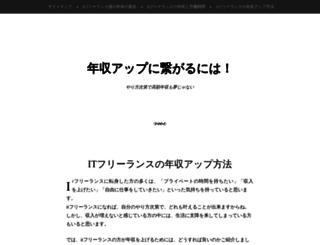 kenyasafaritanzania.com screenshot