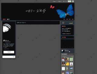 kenzonian.blog.me screenshot