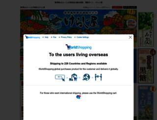 kerajiya.com screenshot