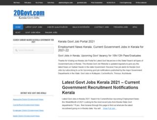 kerala.20govt.com screenshot