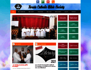 keralabiblesociety.com screenshot