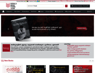 keralabookstore.com screenshot