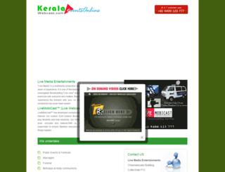keralaeventsonline.com screenshot