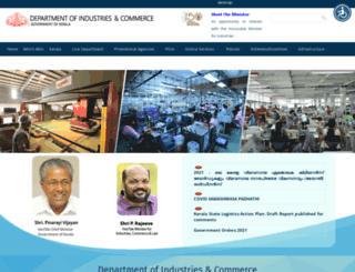 keralaindustry.org screenshot