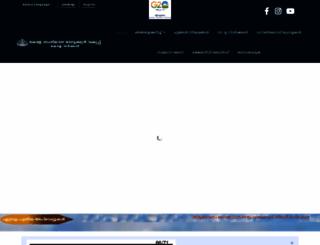 keralalotteries.com screenshot