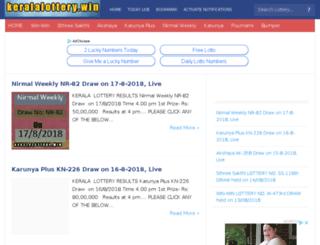keralalottery.win screenshot
