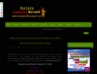 keralalotteryresult.net screenshot