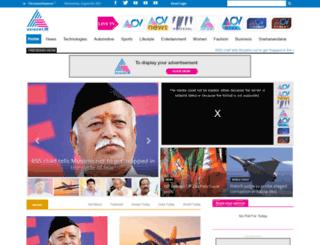 keralaonline.com screenshot