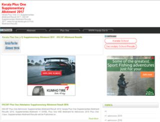 keralaplusonefirstallotmentresult-gov.in screenshot