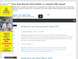 keralaplusoneresult2015.in screenshot