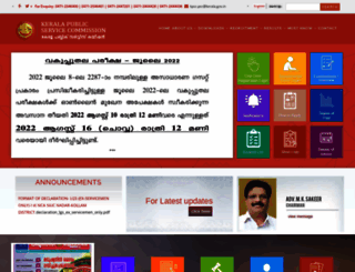 keralapsc.gov.in screenshot