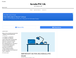 keralapscgk.in screenshot