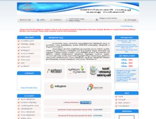 keralaregistration.gov.in screenshot