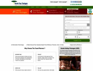 keralatourpackages.com screenshot