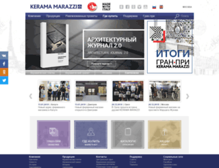 kerama.ru screenshot