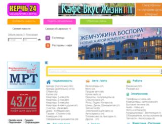 kerch24.com screenshot