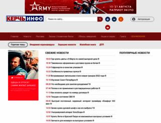 kerchinfo.com screenshot