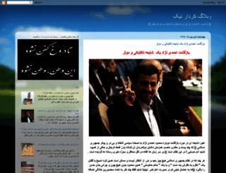kerdarnik.blogspot.se screenshot