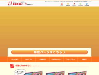 kereta.jp screenshot