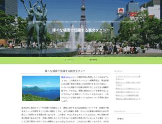 keringkeristore.com screenshot