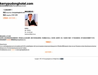 kerrypudonghotel.com screenshot
