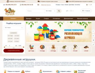 kesha.com.ua screenshot