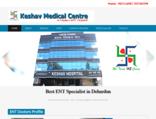 keshavmedicalcentre.com screenshot