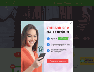 kestine.ru screenshot