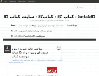ketab57.blog.com screenshot