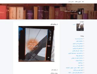 ketabamoon.blogsky.com screenshot