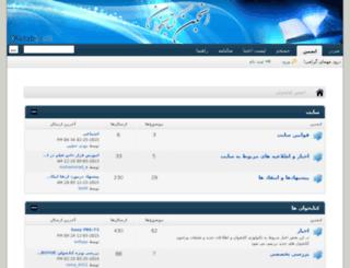 ketabkhan.info screenshot