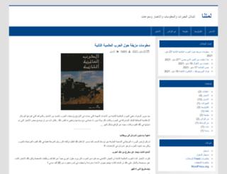 ketabsd.com screenshot