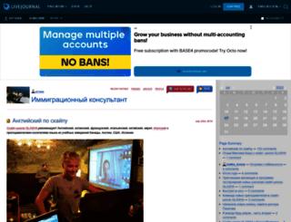 ketiiiiiiii.livejournal.com screenshot