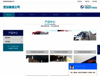 ketterhealth.com screenshot