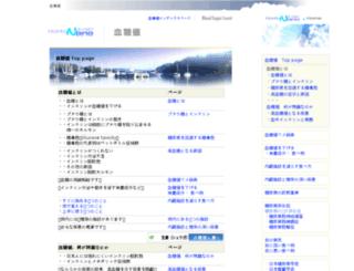 kettou.hontonano.jp screenshot