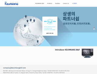 keumkangbnf.com screenshot