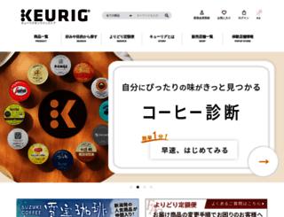 keurig.jp screenshot