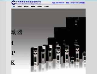 kexin-auto.com screenshot