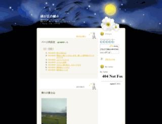 key-midorigaoka.air-nifty.com screenshot
