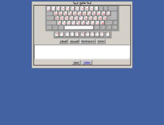key.z3z3.com screenshot
