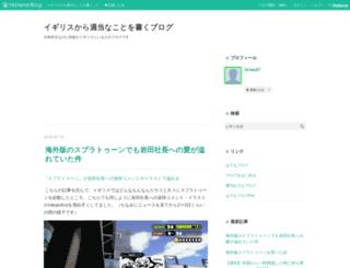 key07.hatenablog.jp screenshot