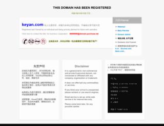 keyan.com screenshot