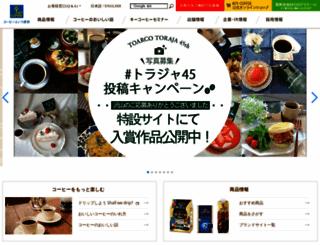 keycoffee.co.jp screenshot