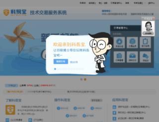 keyibao.com screenshot