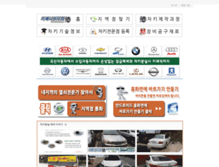 keymanager.co.kr screenshot