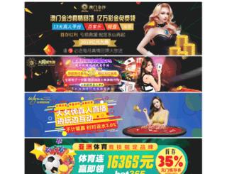 keyringballz.com screenshot