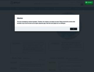 keytech.ntt-at.co.jp screenshot